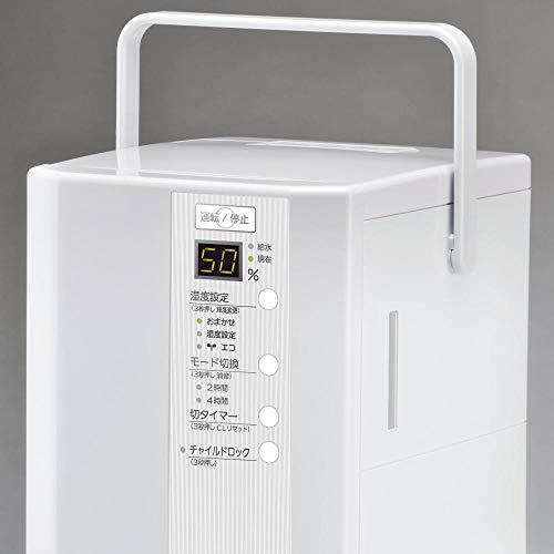 三菱重工『加湿器roomist(SHE60SD)』