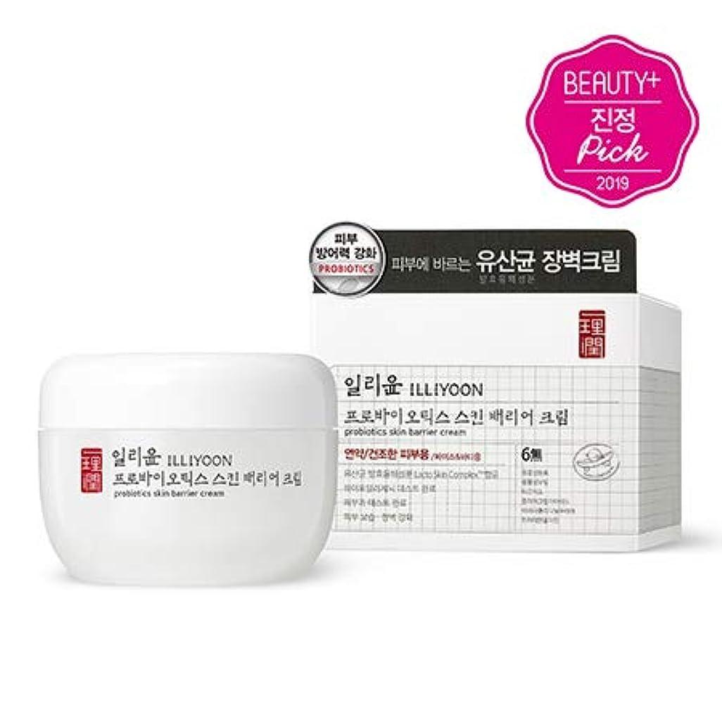 比喩何故なのショルダー[illiyoon]プロバイオティクススキンバリアクリーム(100ml)/ pro biotics skin barrier cream