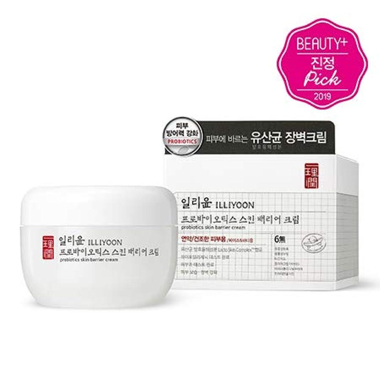 ゲートウェイ化合物とにかく[illiyoon]プロバイオティクススキンバリアクリーム(100ml)/ pro biotics skin barrier cream