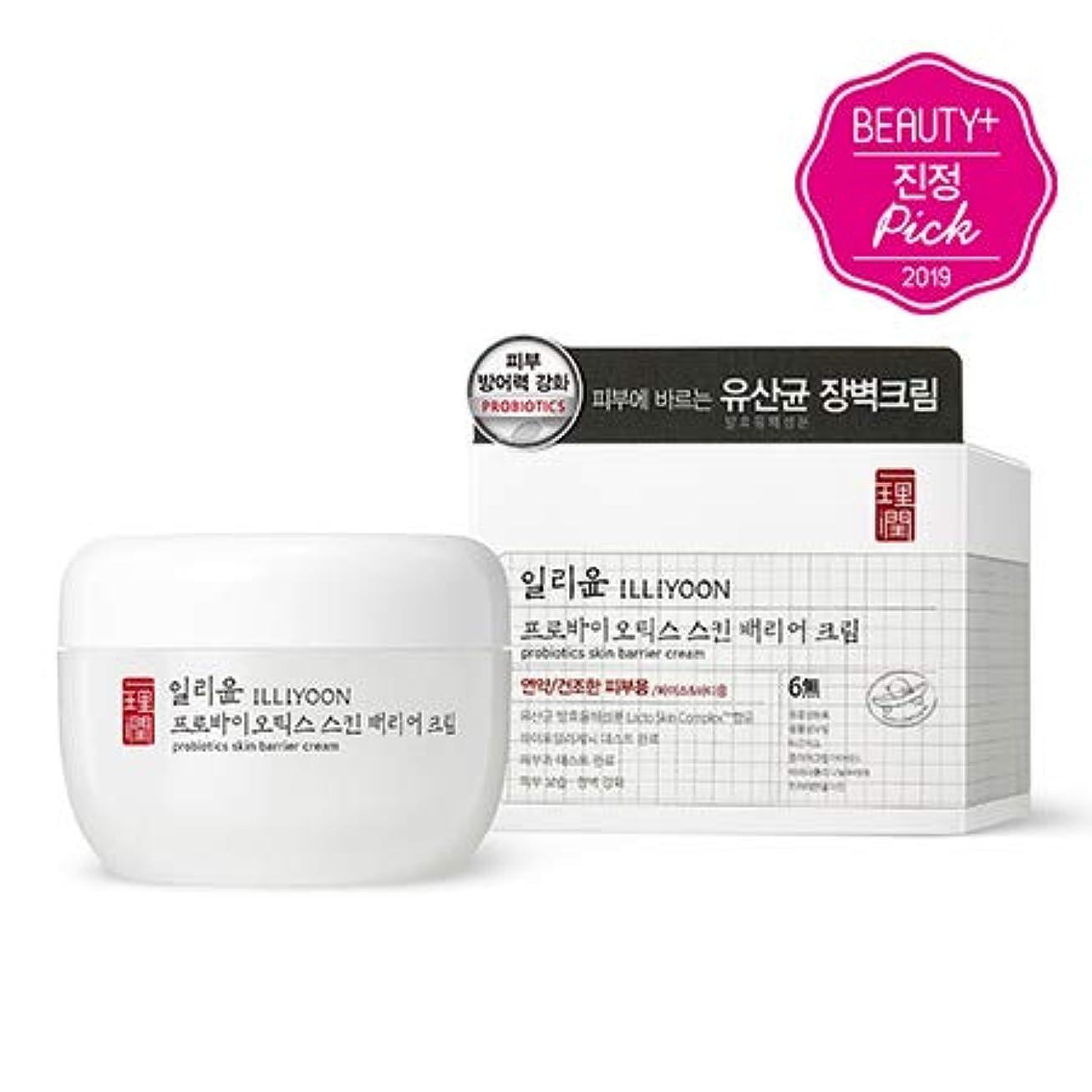 ピアノを弾く意識擬人化[illiyoon]プロバイオティクススキンバリアクリーム(100ml)/ pro biotics skin barrier cream