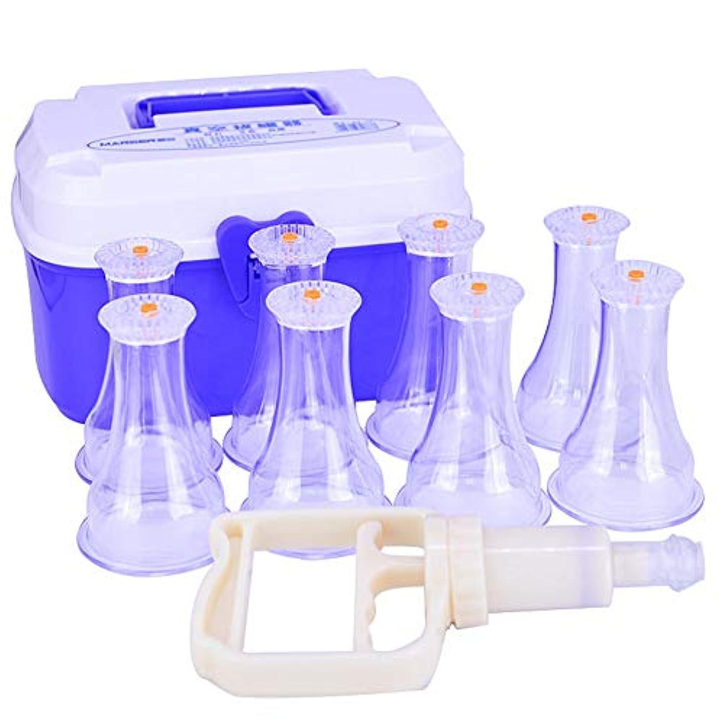テープラップ徐々に8カップカッピングセットプラスチック、真空吸引生体磁気中国療法カップ、収納ボックスポンプ付き医療、ボディマッサージの痛みを軽減する物理的排泄毒素