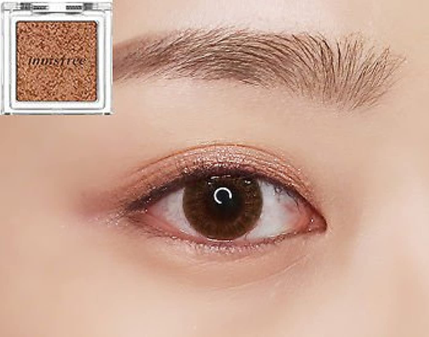 [イニスフリー] innisfree [マイ パレット マイ アイシャドウ (グリッタ一) 25カラー] MY PALETTE My Eyeshadow (Glitter) 25 Shades [海外直送品] (グリッタ...