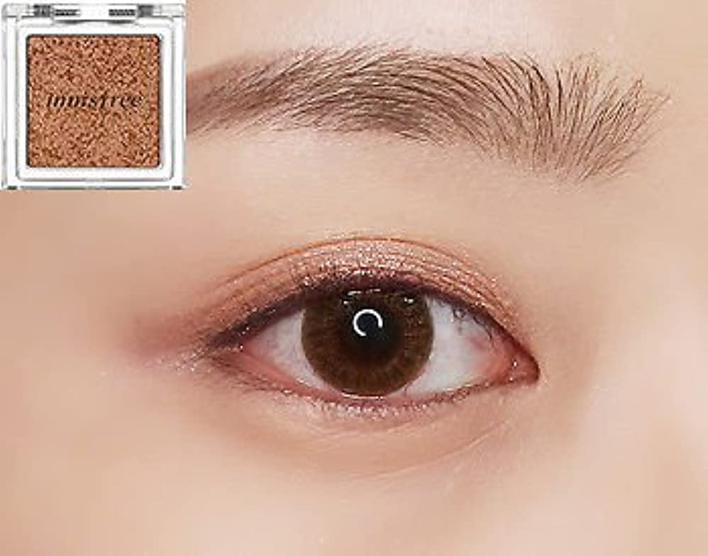日常的に仕えるコロニー[イニスフリー] innisfree [マイ パレット マイ アイシャドウ (グリッタ一) 25カラー] MY PALETTE My Eyeshadow (Glitter) 25 Shades [海外直送品] (グリッタ一 #12)