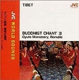 チベット密教 聲明の驚愕