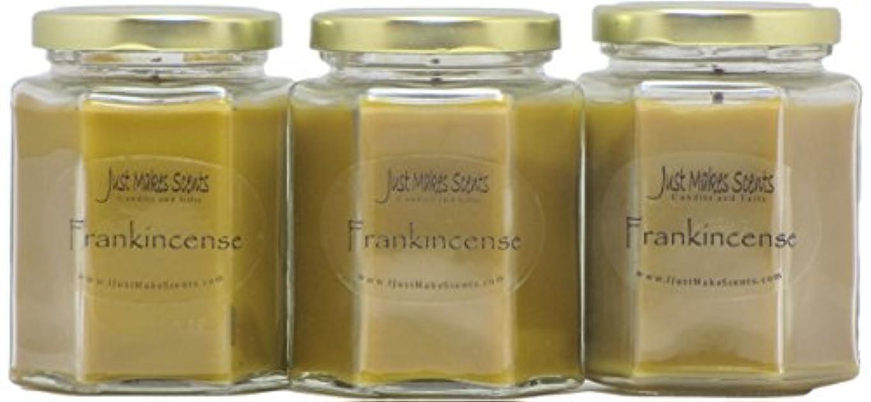 痛みスコア報いるFrankincense香りつきBlended Soy Candle by Just Makes Scents 3 Pack ベージュ