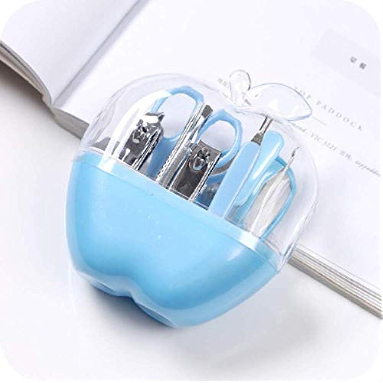 鼻致命的な電気技師赤ちゃんカット爪切りアップルタイプ9ピースセットツールギフトキッズ爪切りセット ブルー[8セット]