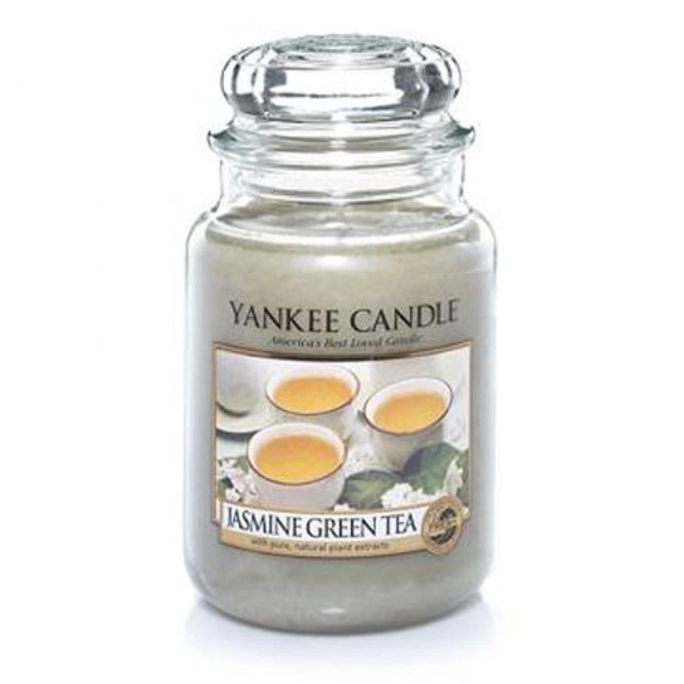 胃表示一時停止Yankeeジャスミングリーンティー22oz Housewarmer Candle