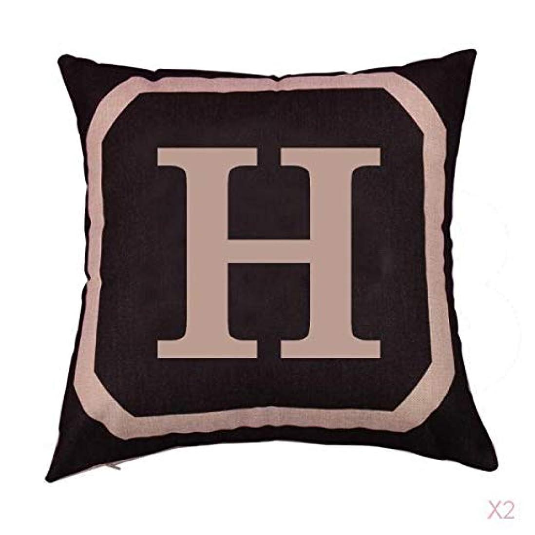 要件雨養う正方形の綿のリネンスローピローケース腰クッションカバーベッドソファ装飾さh