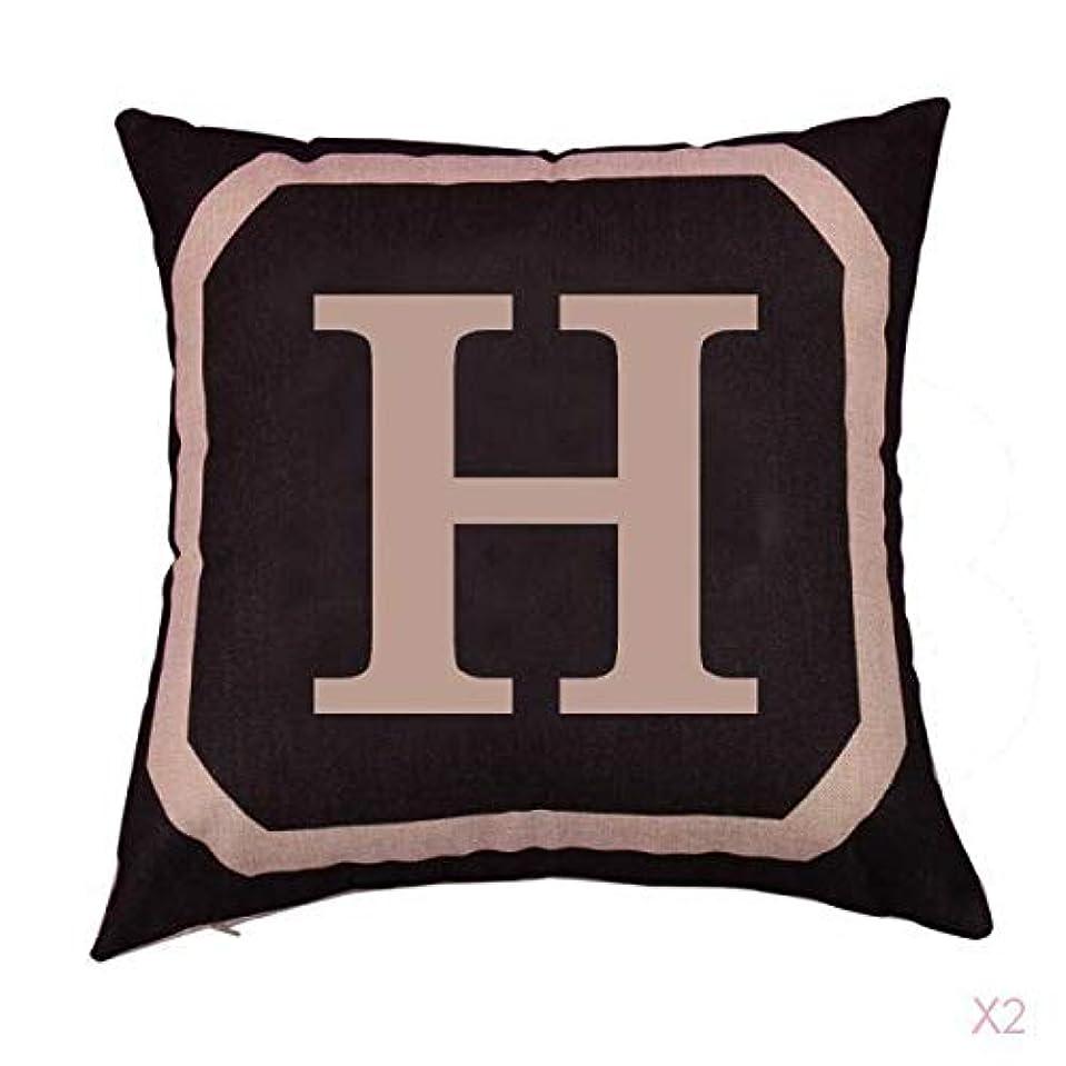 終了する対立署名正方形の綿のリネンスローピローケース腰クッションカバーベッドソファ装飾さh