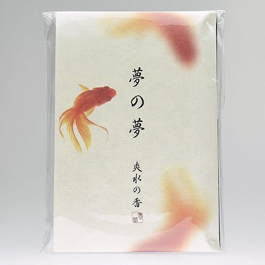 驚くべき階下十年夢の夢 爽水の香 (金魚) スティック12本入