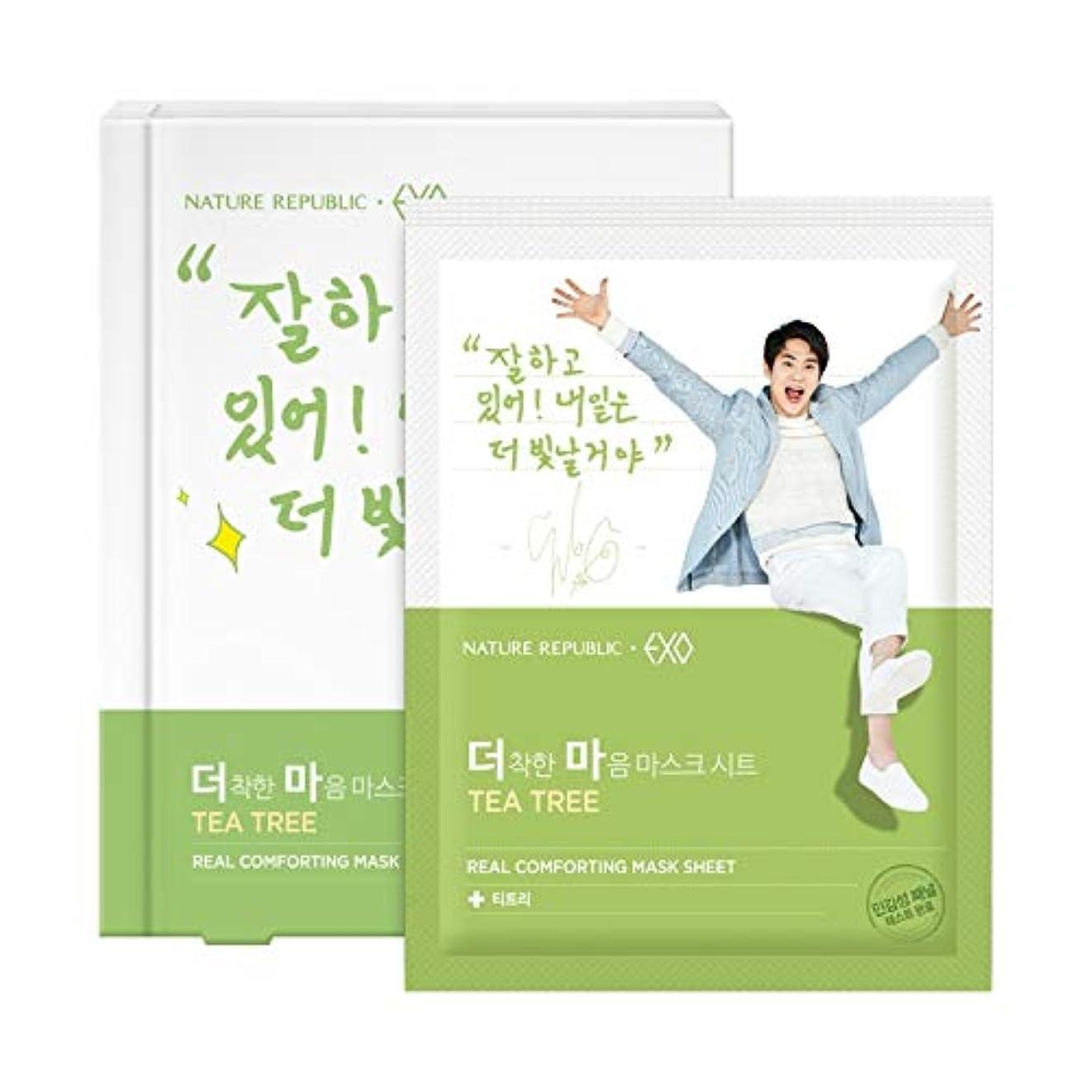 ペインティングガチョウ蚊ネイチャーリパブリック(Nature Republic)[Exo Edition]より優しい心マスクシート(スホ) (ティーツリー) 24g*5 / [Exo Edition] mask sheet More good heart tea tree (SU) 24g * 5 :: 韓国コスメ [並行輸入品]