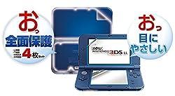 【New3DSLL対応】ブルーライトカットフィルム for New ニンテンドー 3DS LL