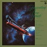 宇宙戦艦ヤマト〜ピアノが奏でるヤマト・ラプソディー