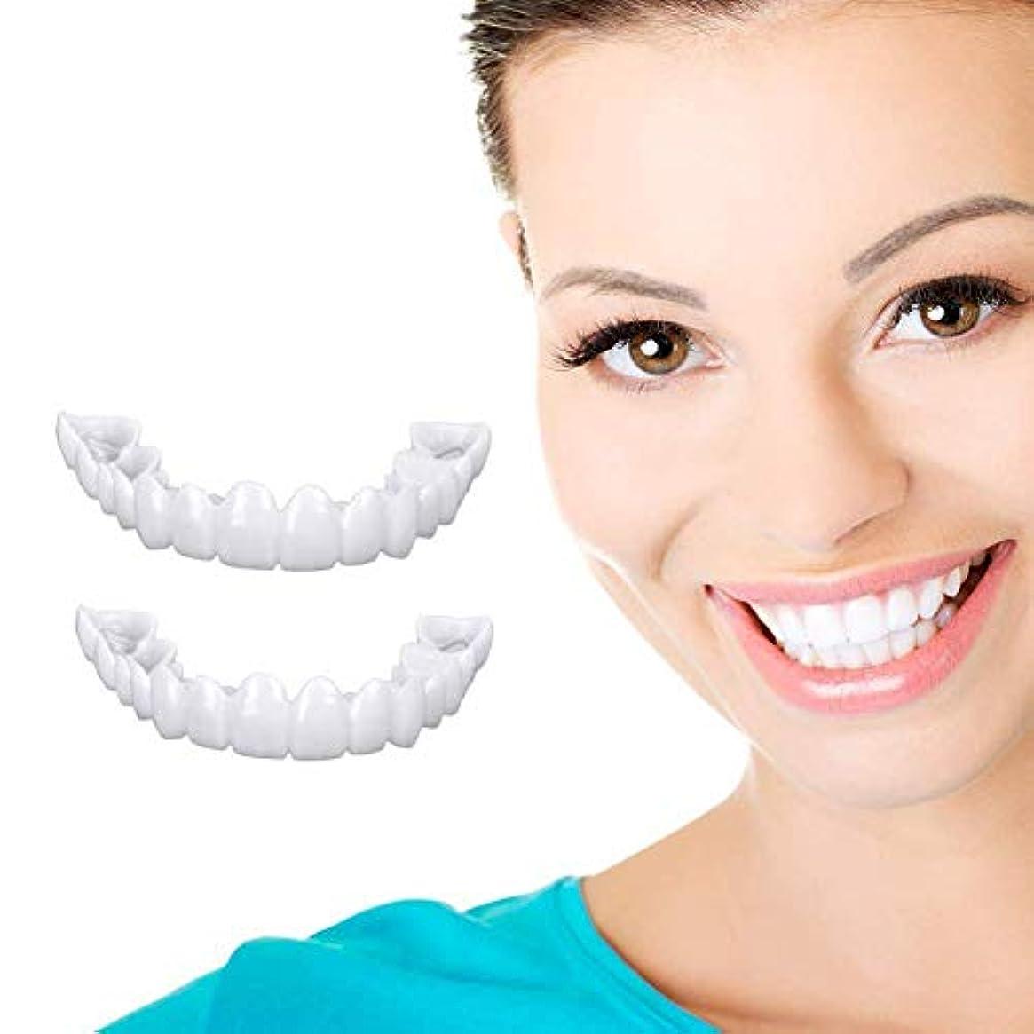 ランドマーク気質類似性インスタントブレースの歯のスナップキャップを白くする快適フィット義歯の上のベニヤの笑顔ワンサイズ最もフィットする(上と下用),5Pairs