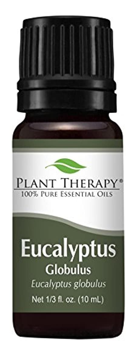 切る無限実用的Eucalyptus Essential oil (Globulus) Essential Oil. 10 ml (1/3 oz). 100% Pure, Undiluted, Therapeutic Grade by...