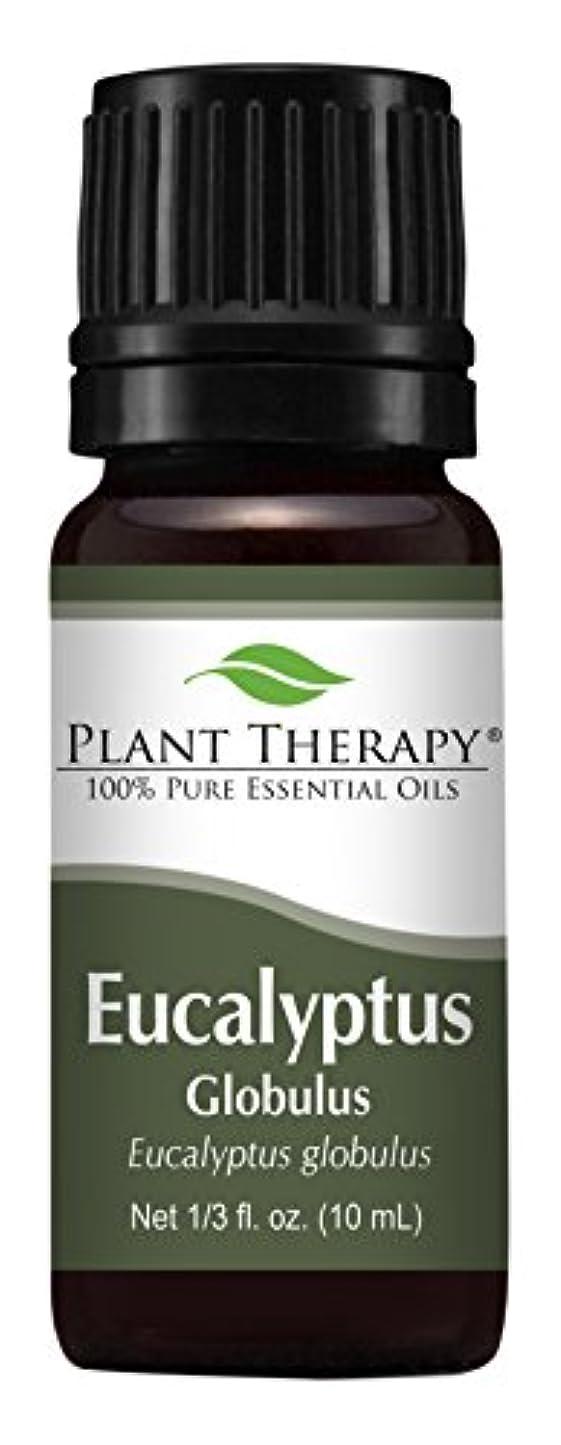 バランスクラシックジョージスティーブンソンEucalyptus Essential oil (Globulus) Essential Oil. 10 ml (1/3 oz). 100% Pure, Undiluted, Therapeutic Grade by...