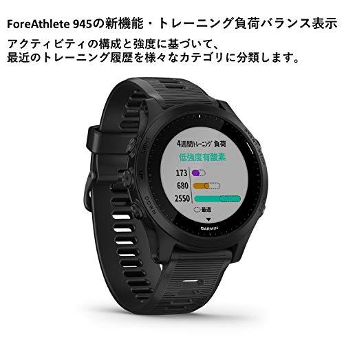 5a4f8eca6b GARMIN(ガーミン) ランニング トライアスロン用GPSウォッチ ForeAthlete 945 Black 音楽再生機能 心拍 歩数 防水【 日本正規品】
