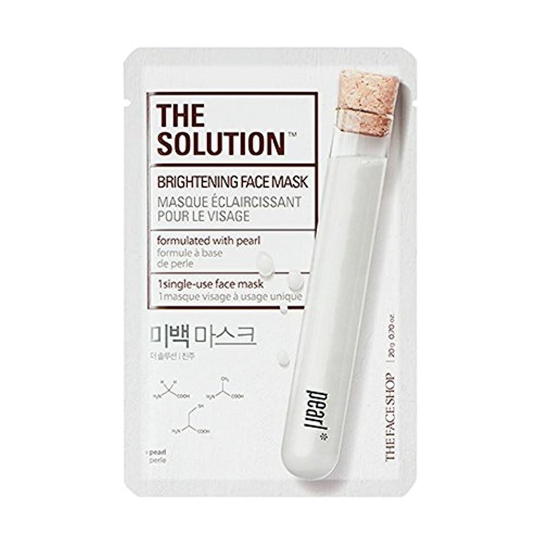 優先翻訳する広くTHE FACE SHOP The Solution Mask Sheet 20g×5EA/ザフェイスショップ ザ ソリューション マスクシート 20g×5枚 (#Brightening:Pearl)