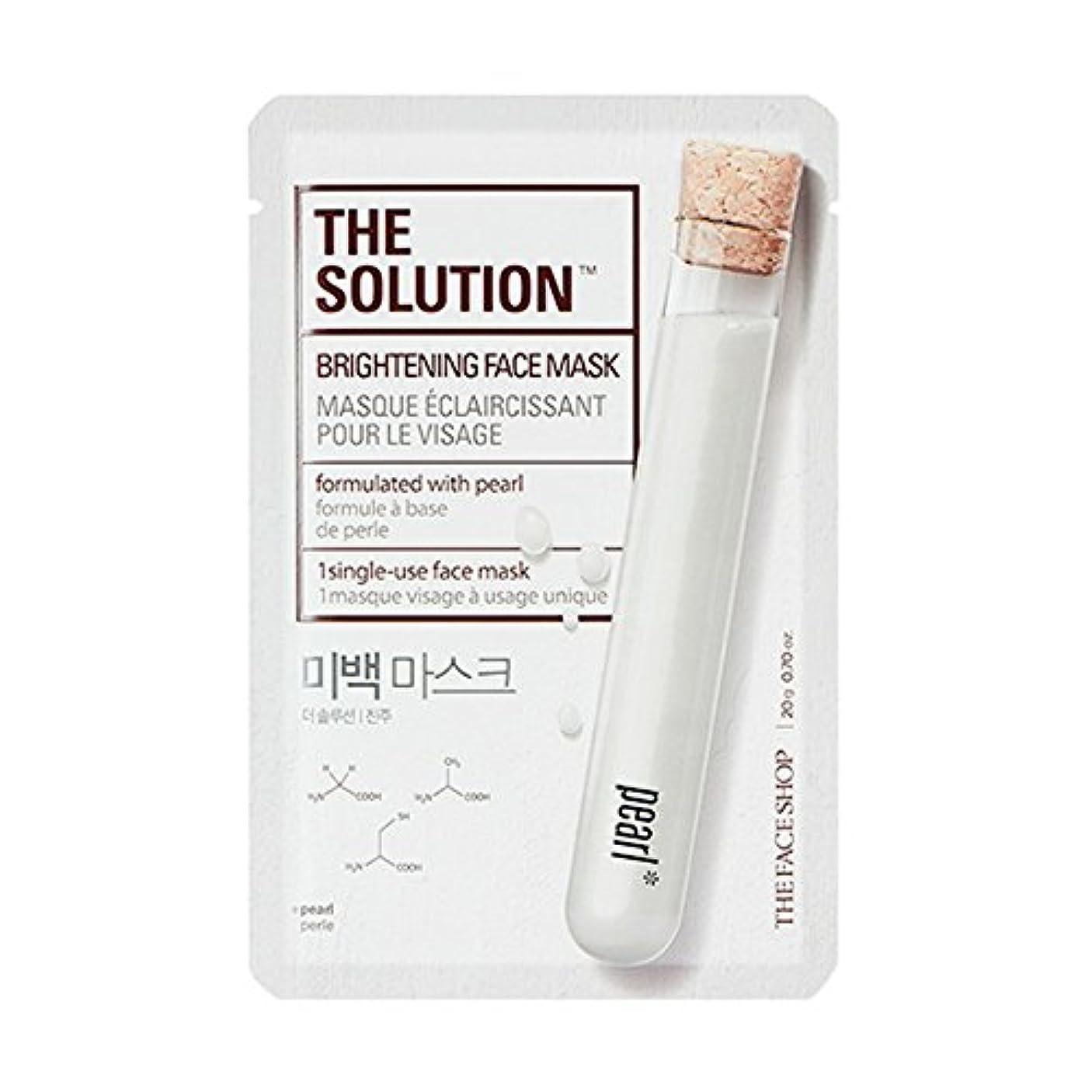 浅い村ルートTHE FACE SHOP The Solution Mask Sheet 20g×5EA/ザフェイスショップ ザ ソリューション マスクシート 20g×5枚 (#Brightening:Pearl)