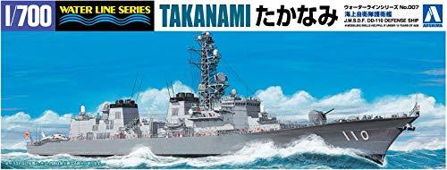 1/700 ウォーターライン No.07 海上自衛隊 護衛艦 たかなみ