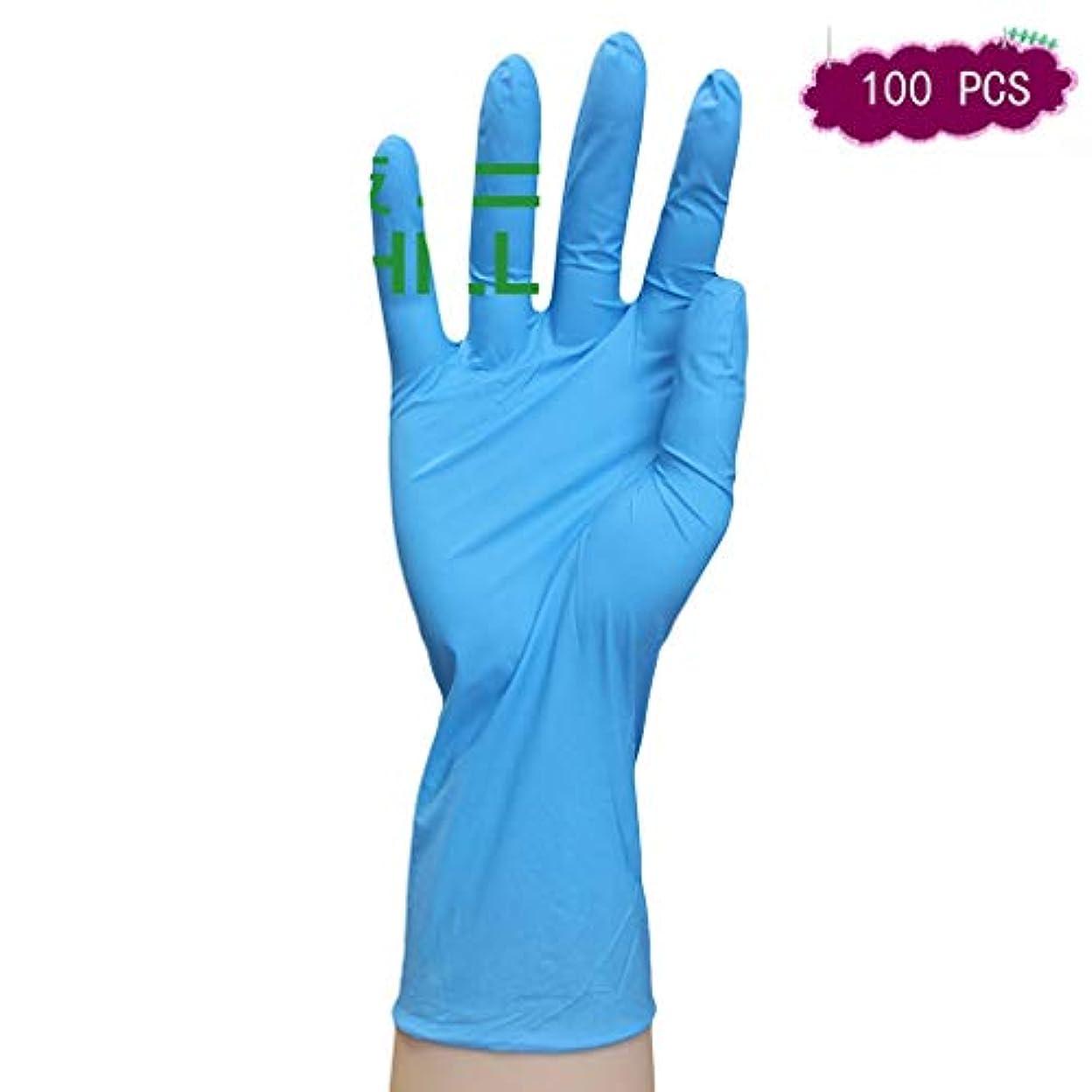あなたのものロボット拷問使い捨てラテックス手袋ニトリル手袋ブルー12インチの防水保護手袋及び耐油性手袋厚み付けませパウダー (Size : S)