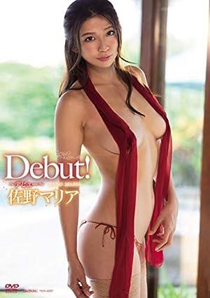 佐野マリア   Debut!   [DVD]