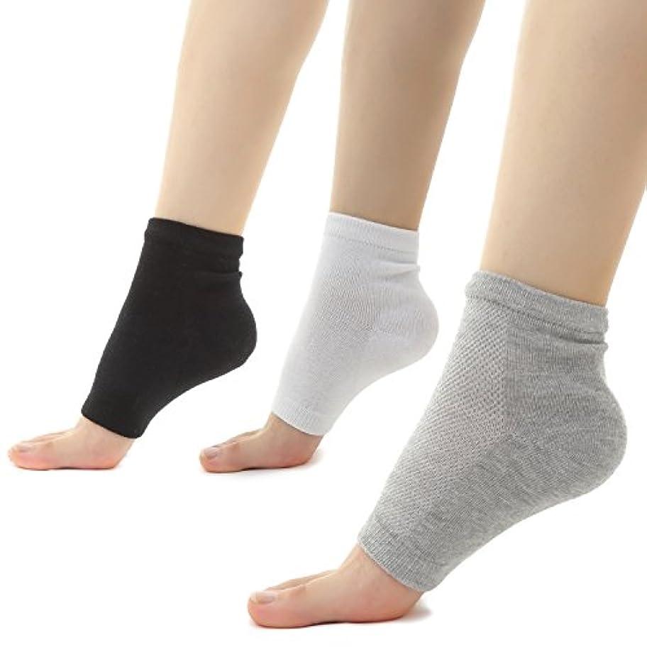 連鎖志すルームMuiles かかと 靴下 ソックス 角質取り 保湿 ひび割れ かかとケア レディース メンズ 男女兼用【1足~3足】(3足セット グレー、ブラック、ホワイト)