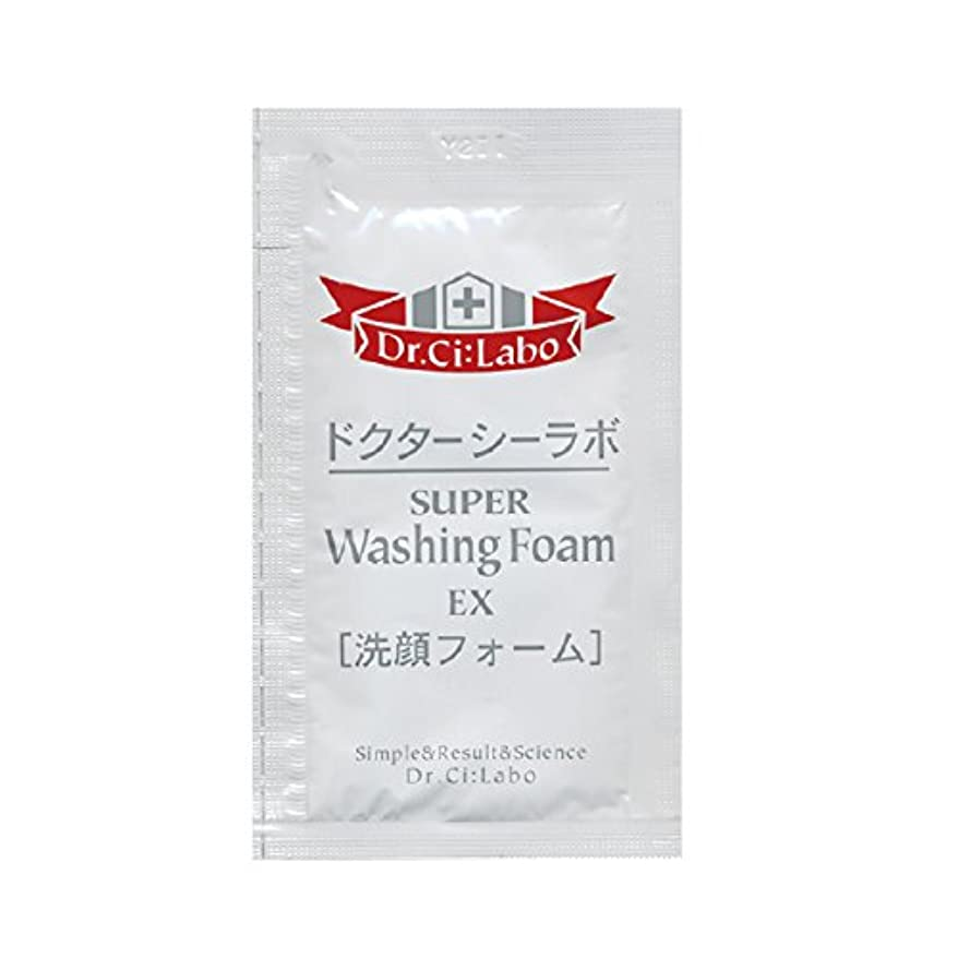 実施するモナリザ耕すドクターシーラボ 洗顔フォーム パウチ 10包