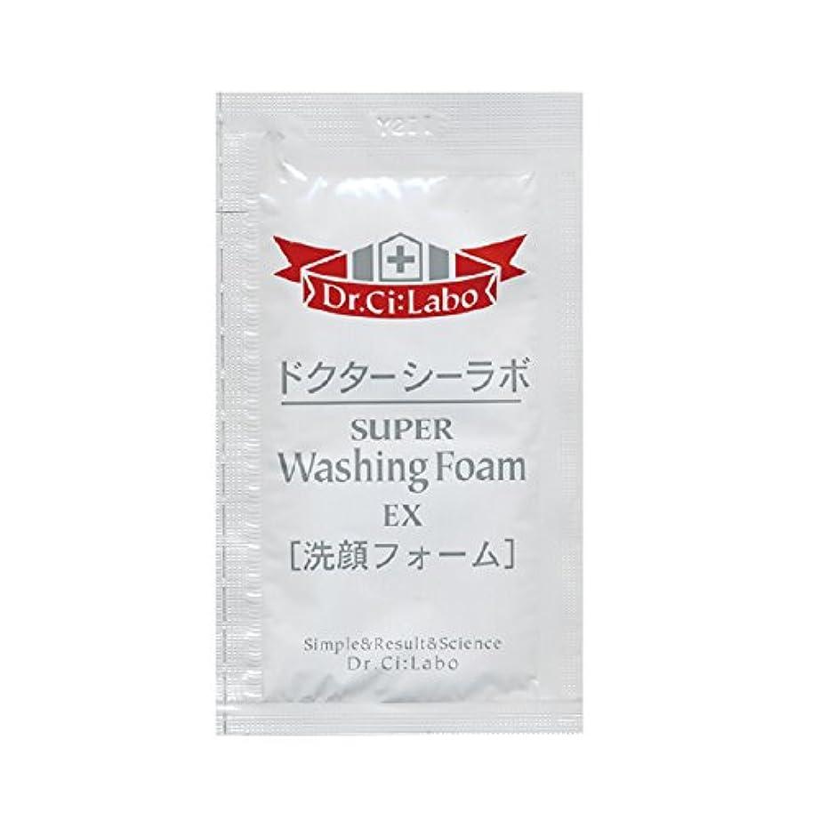 寛大な水を飲むフライカイトドクターシーラボ 洗顔フォーム パウチ 10包