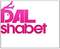 DalShabet 6th Mini Album - Be Ambitious(韓国盤)