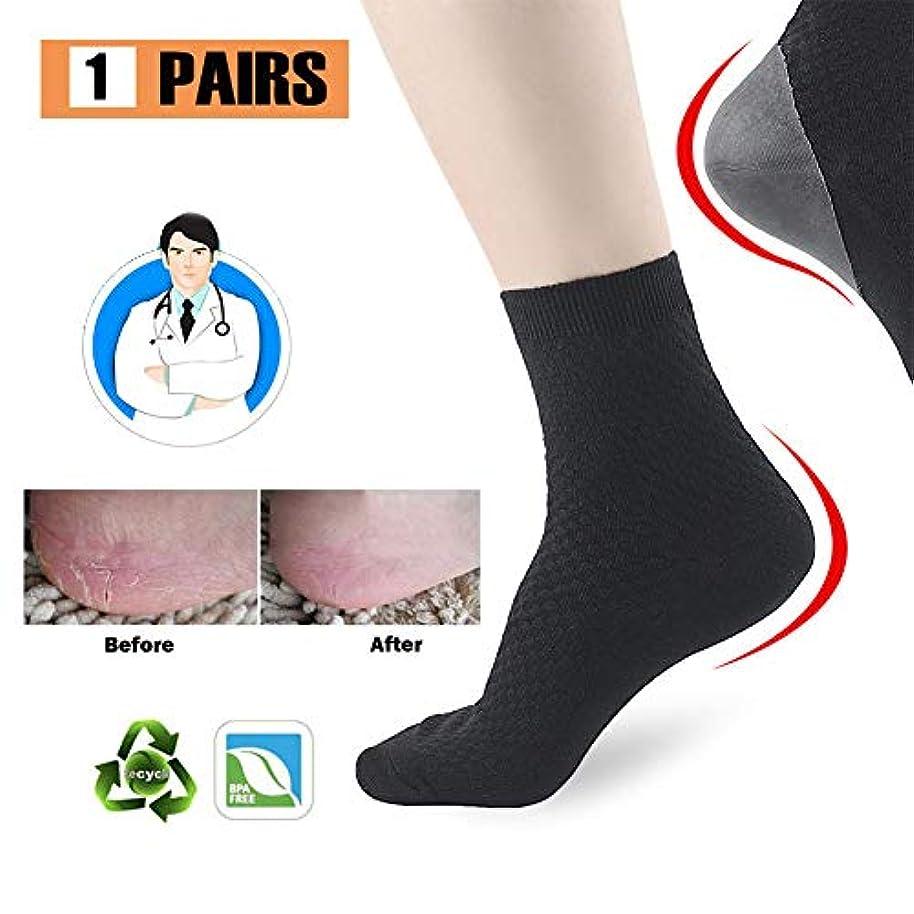 隣接調整する他にかかと、足全体、かかとのフルセット、通気性、保湿性、男性用ジェル、竹繊維,1PCS