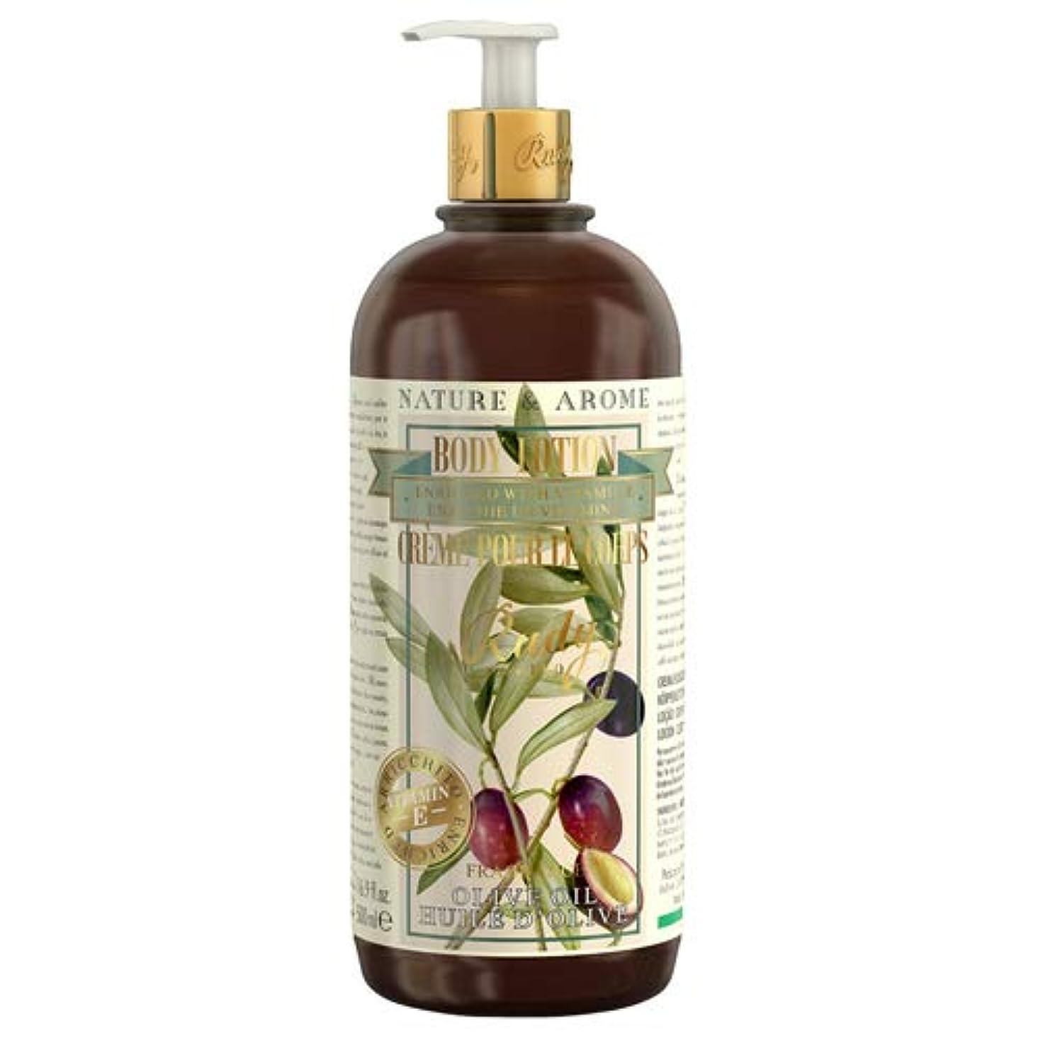 母性トランスミッション奇妙なルディ(Rudy) RUDY Nature&Arome Apothecary ネイチャーアロマ アポセカリー Body Lotion ボディローション Olive Oil オリーブオイル