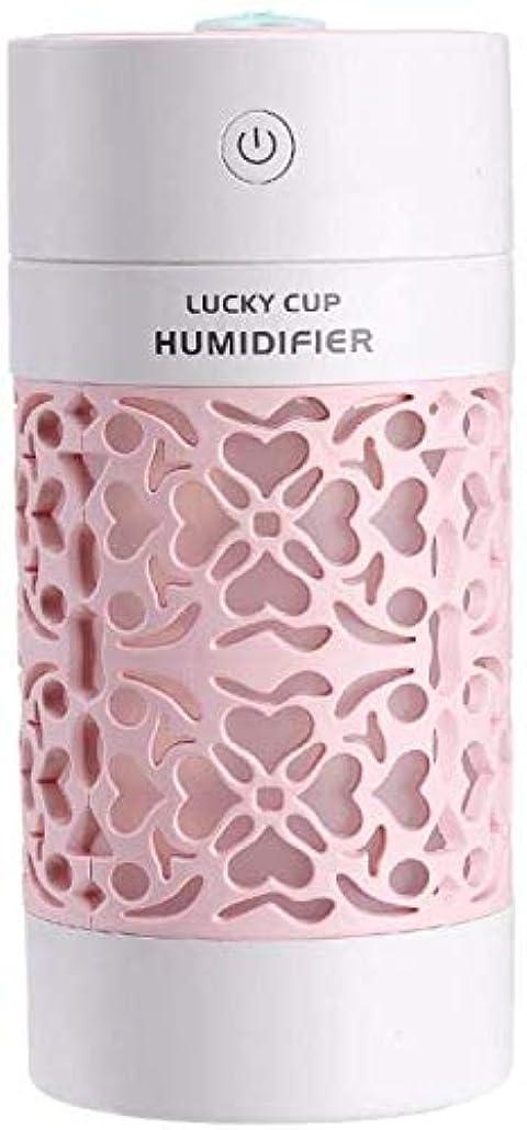 サラミ煙終点SOTCE アロマディフューザー加湿器超音波霧化技術快適な雰囲気満足のいく解決策の美しい装飾 (Color : Pink)