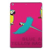 第2世代 第3世代 第4世代 iPad 共通 スキンシール apple アップル アイパッド A1395 A1396 A1397 A1416 A1430 A1403 A1458 A1459 A1460 タブレット tablet シール ステッカー ケース 保護シール 背面 人気 単品 おしゃれ 鳥 インコ 動物 014409