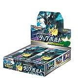 #2: ポケモンカードゲーム サン&ムーン 拡張パック「タッグボルト」 BOX