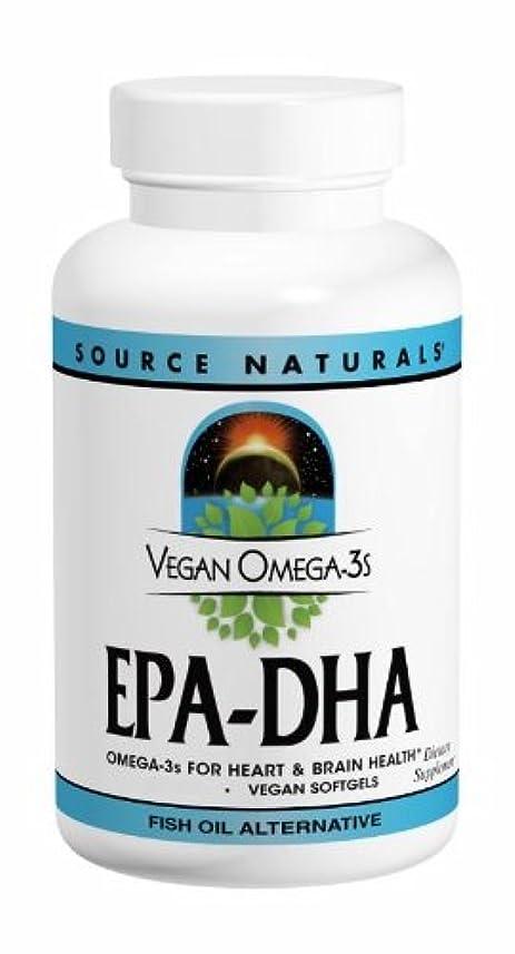 喪なめらかな南ソースナチュラルズ社 植物由来の優れたEPA/DHA!Vegan Omega3s 生臭いあと味も臭いも残りません! (30粒)