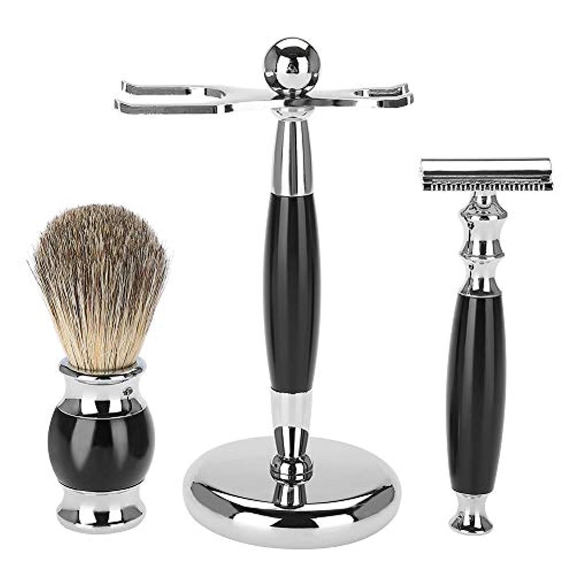 世界に死んだ排除する勉強するひげ剃りセット安全剃刀ブラシスタンドラックホルダー (ブラック)