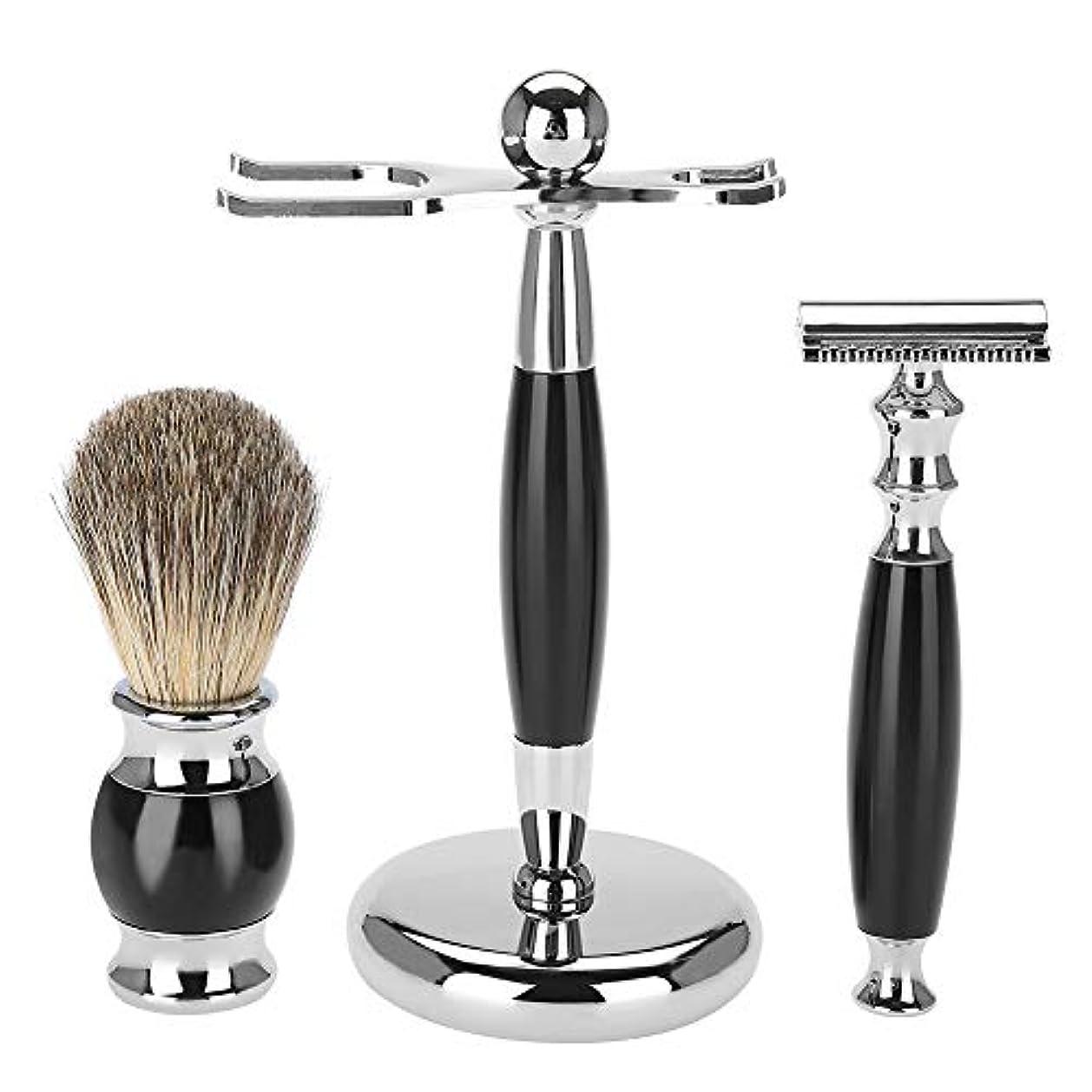 重要性労働実証するひげ剃りセット安全剃刀ブラシスタンドラックホルダー (ブラック)
