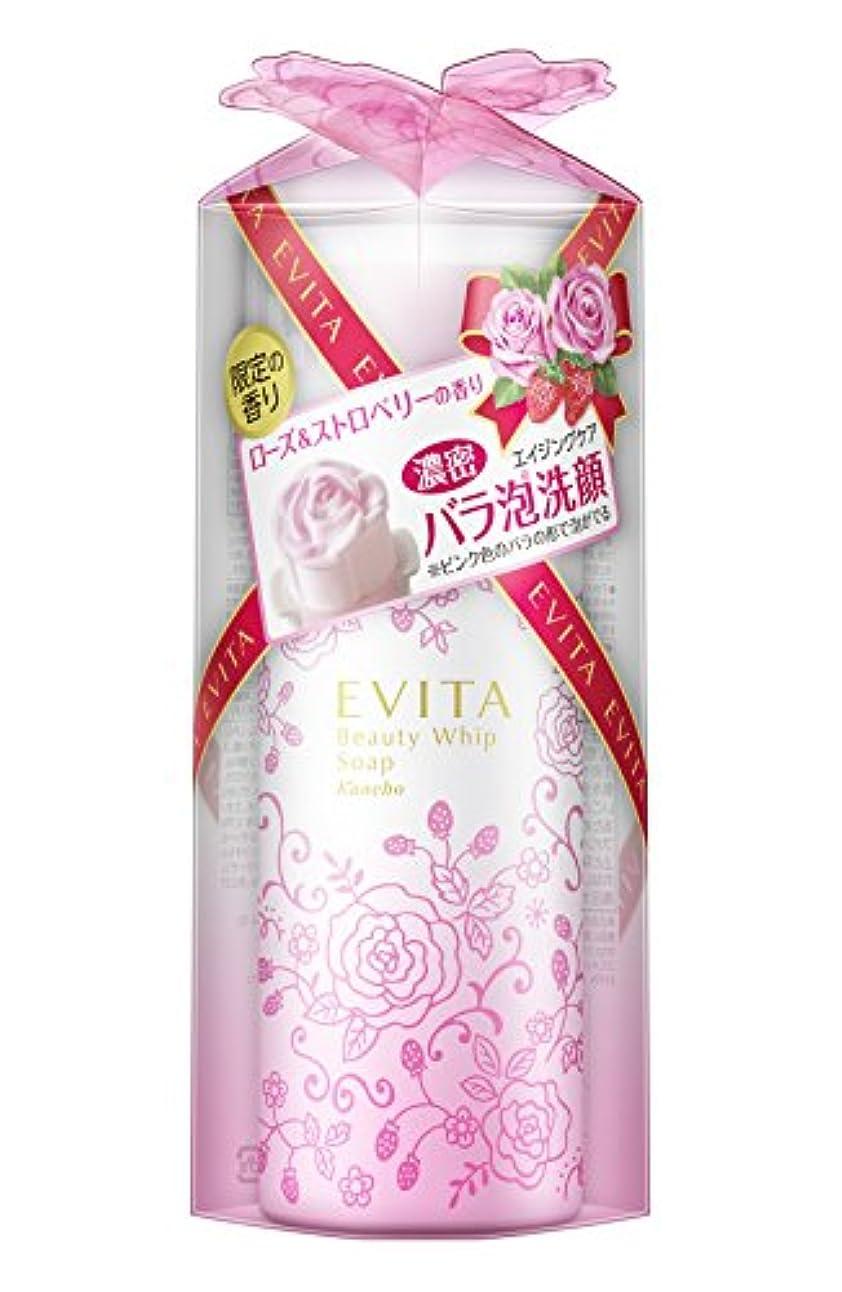 禁止一貫性のない日焼けエビータ ビューティホイップソープ ローズ&ストロベリーの香り 洗顔料