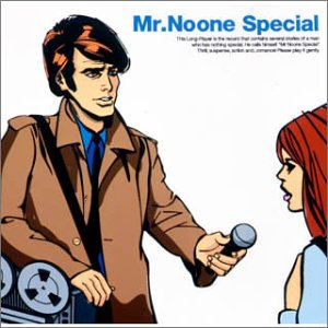 Mr.Noone Specialの詳細を見る