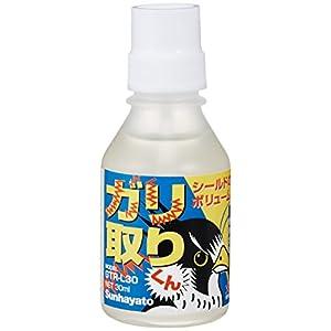 Sunhayato サンハヤト ガリ取りくん 接点復活剤 液体タイプ GTR-L30