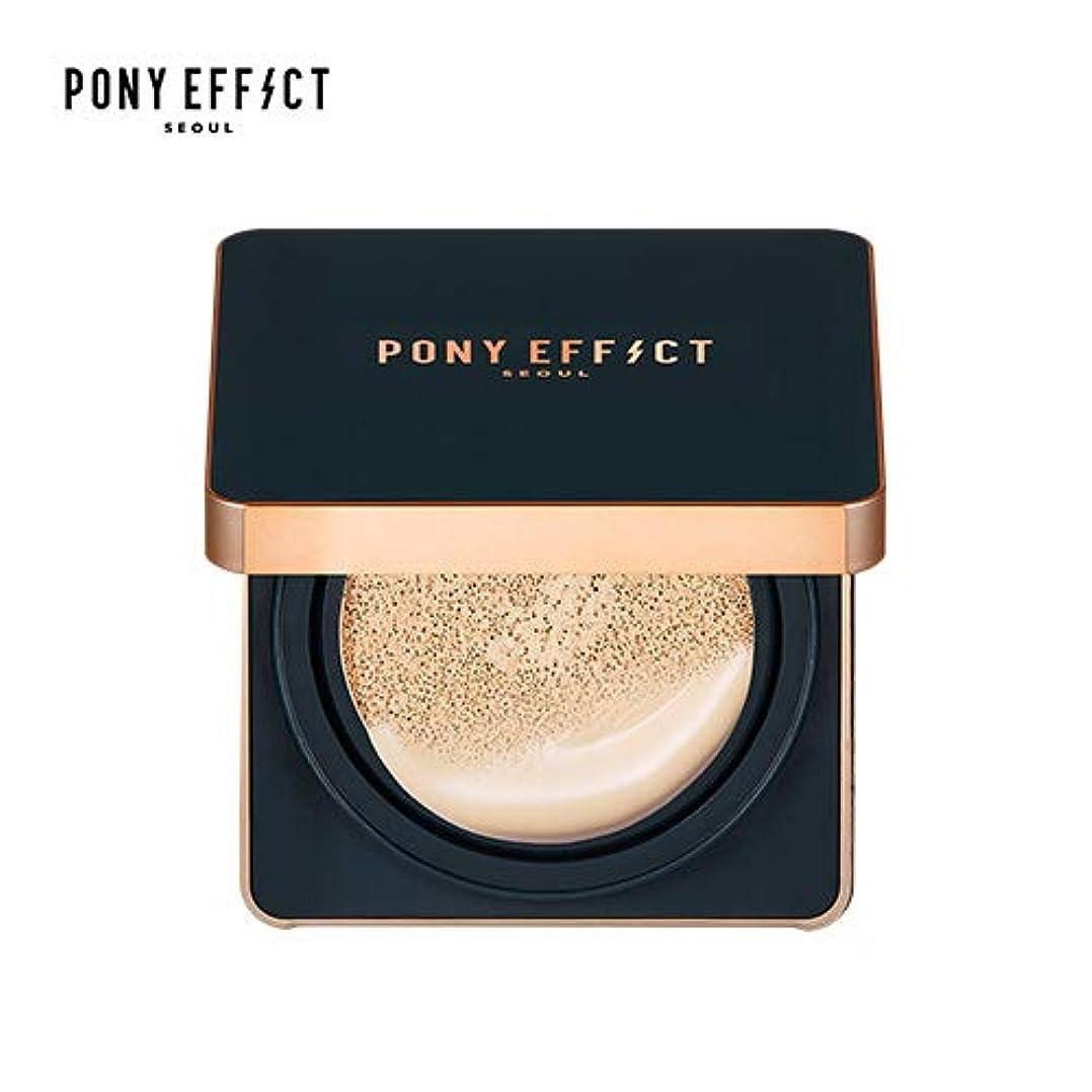 パスタ取るに足らない復活させるポニー効果永久クッション基礎Pony Effect ポニー·エフェクト·エバラスティング·クッション·ファウンデーション 本品+お代わり15g (FAIR)