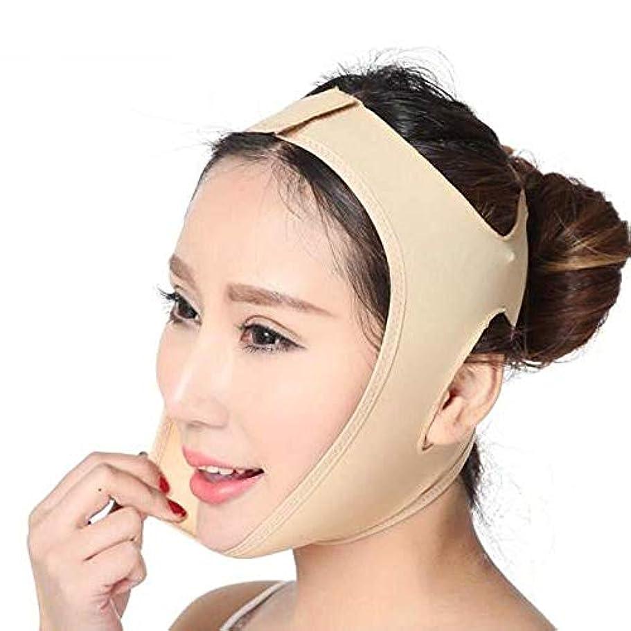 検証走る強制的JN 薄い顔ベルト、超薄型通気性の二重あごアンチリンクルリフティングフェイシャルマスクファーミングフェイスVフェイス手術シェーピングベルト たるみ防止マスク