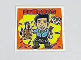 ラーメンラリー NO.25' らぁ麺やまぐち 第2弾 ノーマル シール 高田馬場 TKDBBラリー