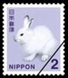 138OnlineShop/日本郵便 2円切手 【100枚組】 エゾユキウサギ/00-2633