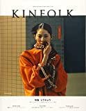 KINFOLK JAPAN EDITION Vol.25 (NEKO MOOK)