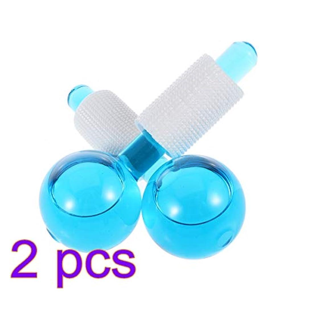 気性鎮痛剤できればSUPVOX クールローラーボールマジックアイスフェイシャルマッサージFraicheurフェイシャルグローブスキンマッサージャー4個