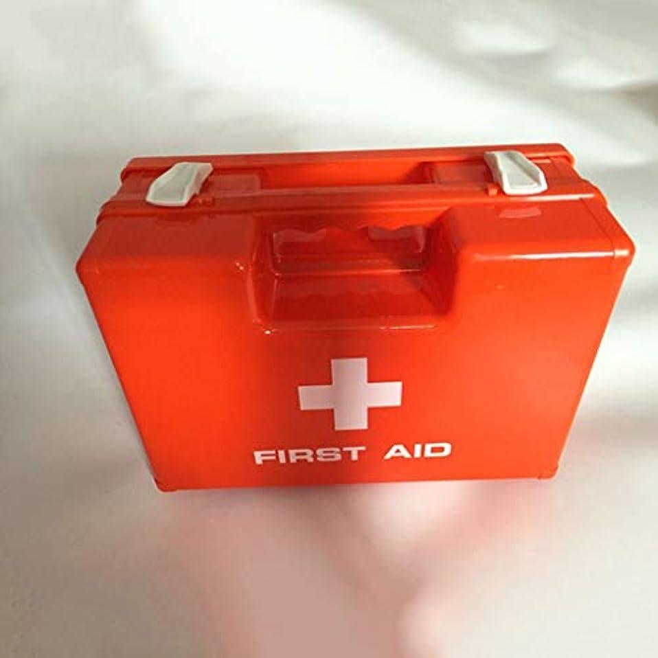 浴室取得するサイレントエンタープライズ壁救急箱ポータブル医療箱薬箱地震防災救命箱 CQQO