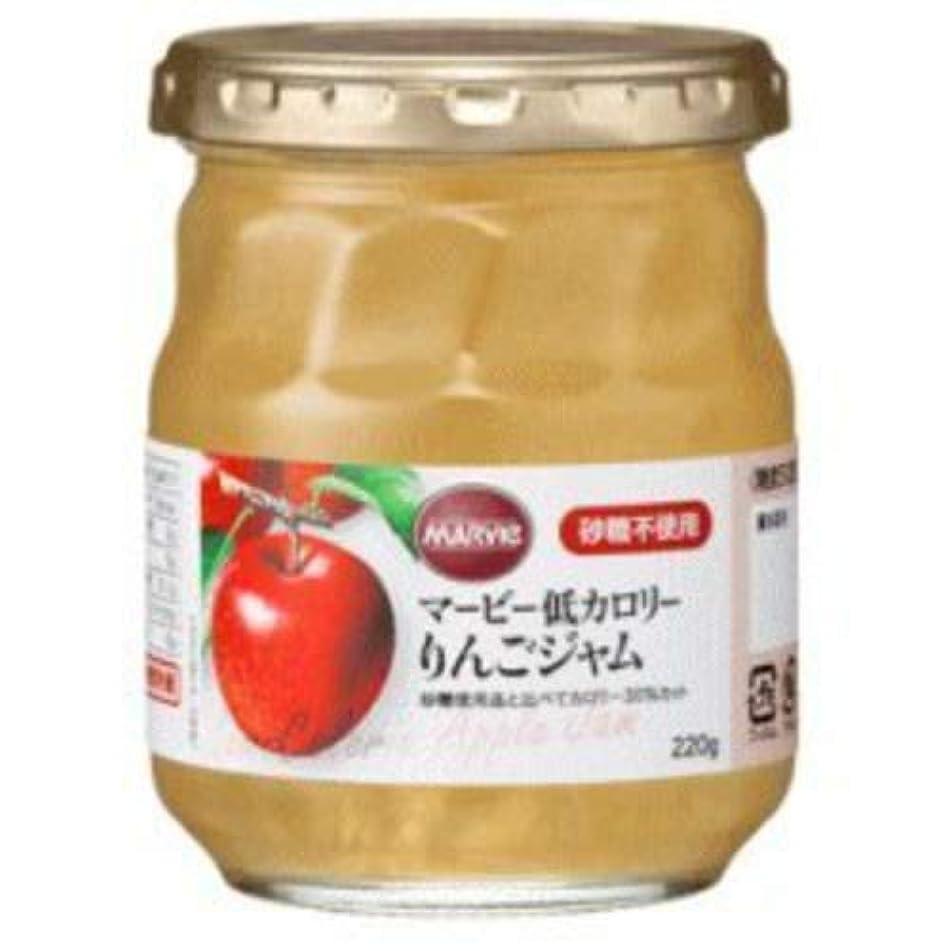 バーベキューばかアミューズH+Bライフサイエンス マービー低カロリー りんごジャム 220g