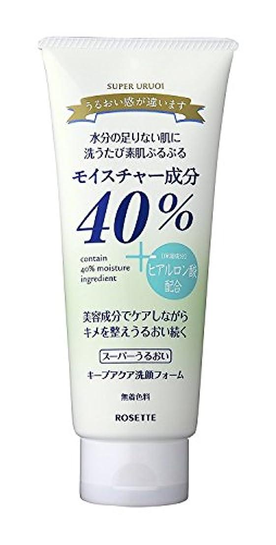 何故なの裏切り者排泄物40%スーパーうるおい キープアクア洗顔フォーム 168g